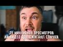 Match Chain Reaction Amazing Fire Domino VOLCANO ERUPITION ВУЛКАН из СПИЧЕК remix