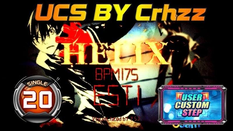 HELIX S20   UCS by Crhzz