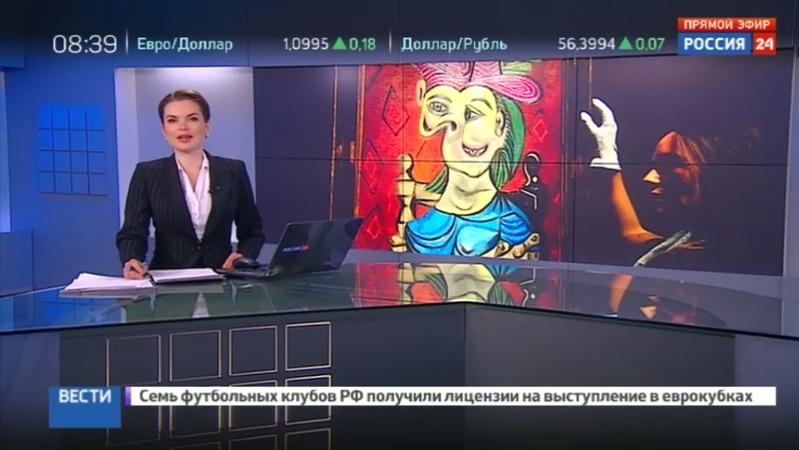 Новости на Россия 24 • Портрет любовницы Пикассо ушел с молотка за 45 миллионов долларов