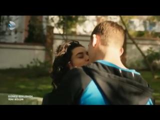 Kerem Zeynep öpüşme sahnesi slow motion (18 bolum).mp4