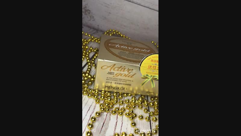 Гидрогелевые патчи для глаз 24К Gold Spot Patch p