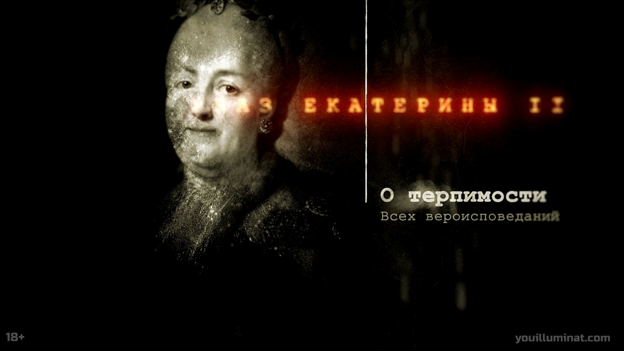 ТЫ ИЛЛЮМИНАТ Анатомия ИСЛАМОФОБИИ. Кадыров, Хабиб \ ты иллюминат
