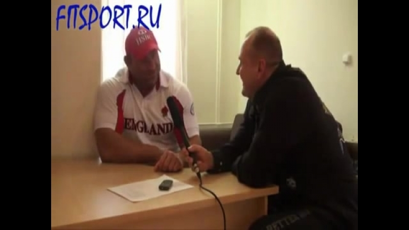 Интервью с Дмитрием Голубочкиным