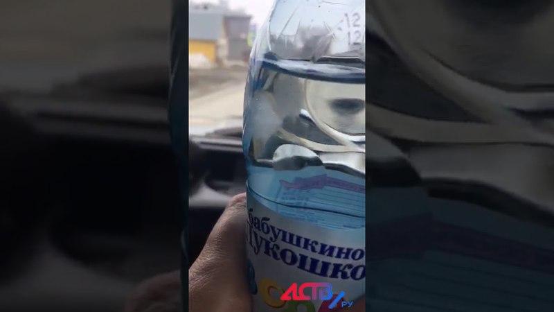 Сахалинцы обнаружили в бутылке с детской водой