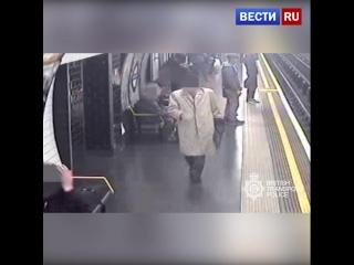 Экс-главу Евротоннеля на камеру столкнули под поезд