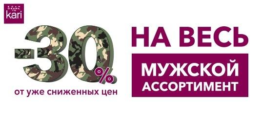 a0098424c Стена | ВКонтакте
