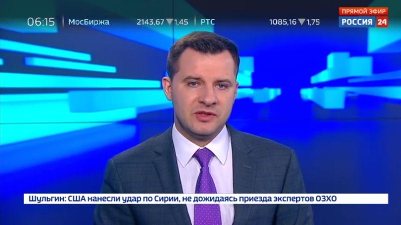Новости на Россия 24 • Ливни и наводнения в Танзании девять человек погибли