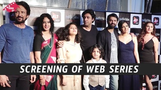Screening Of The Great Indian Dysfunctional Family | KayKay Menon,Barun Sobti| || Filmy Zone
