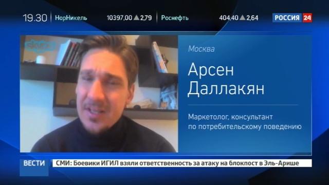 Новости на Россия 24 • Коммерсант остался без бумажных Денег и Власти