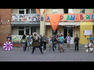 8 отряд шаманский танец