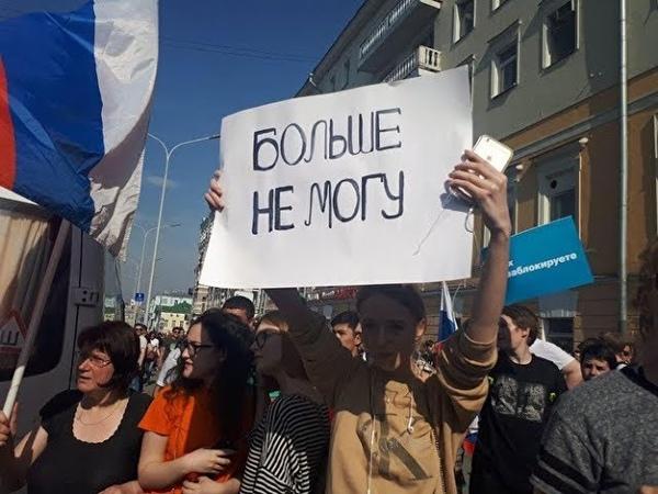 🥁 Россия накануне больших перемен 🎯 К Боровой