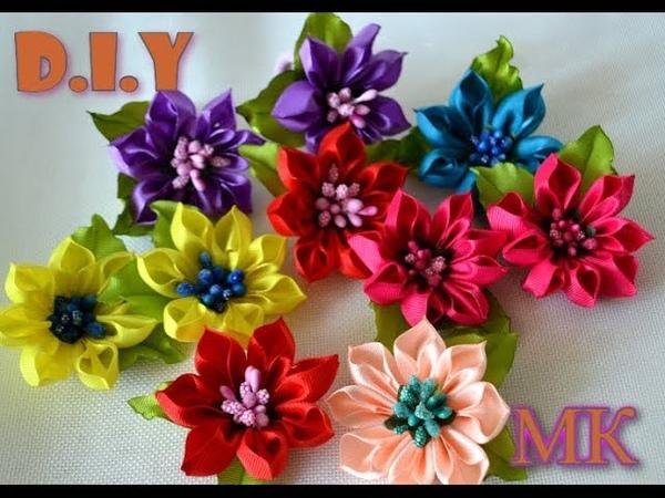 🌺 Цветы из лент 2.5cm/🌺 Очень легкий вариант/🌺 Ribbon Flowes/Tutorial/D.I.Y