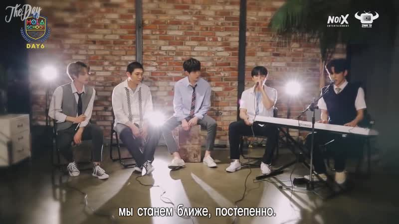 [HOLA SCHOOL With DAY6] DREAMY DESPACITO COVER BY DAY6 [рус.саб]