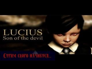 Lucius #5. Горничная-убийца и дядька-бабник. Классический хоррор;)