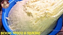 Секрет Правильного Дрожжевого Теста Самые Вкусные Пирожки с Сосиской Просто и Очень Вкусно