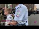 09.09 - В Питере задержали совсем маленького мальчика!
