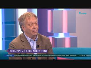 Щеголев Алексей Валерианович про анестезиологов, реаниматологов и анестезию