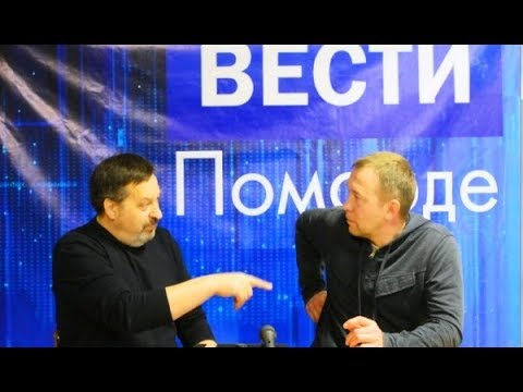 Вести Поморде 12 феваря 2019 Мусор клоуны и медведи