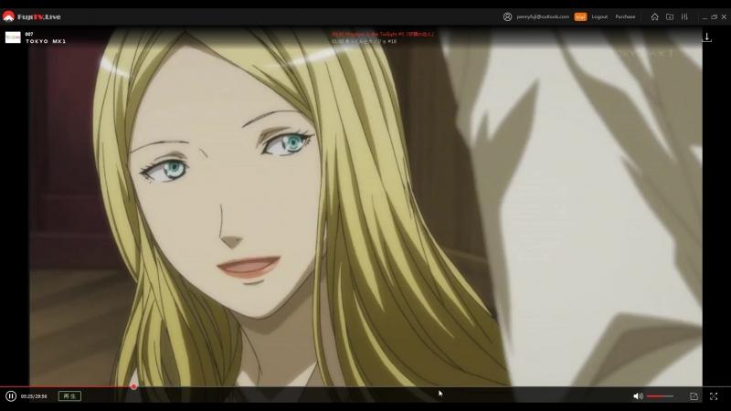 8 14 火 0 30 TOKYO MX1 Phantom in the Twilight  6「真夜中の太陽」
