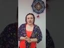 отзыв после обучения Facelift access от Алеси Киршиной, фасилитатор Анастасия Мухина