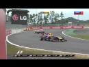 06 10 2013 Формула1 14 этап Международный автодром Йонам Южная Корея