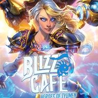 Логотип Blizz Caf Тюмень