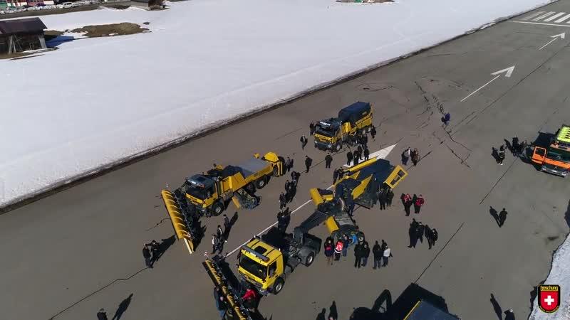 Презентация снегоуборочных машин BOSCHUNG JETBROOM серии 10000