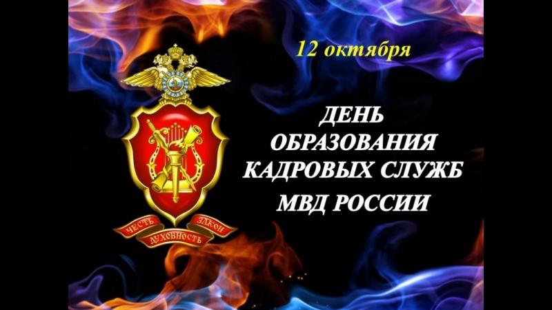 ОРЛС УМВД России по г.Петрозаводску.