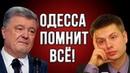Почему об этом молчат Порошенко Турчинов Парубий и Яценюк