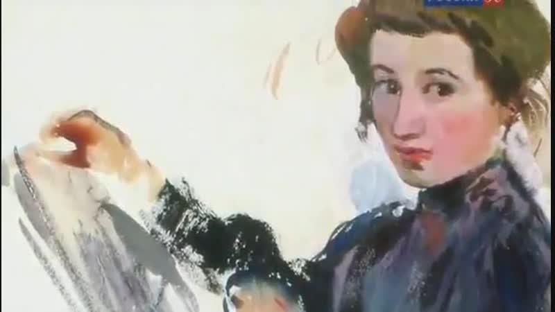 Мир искусства Зинаиды Серебряковой