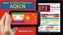Best App to Monitor Air Pollution | AQICN (Air Quality Index: China) App Tutorial
