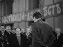 что в вас русского, господа банкиры (Выборгская сторона 1938)