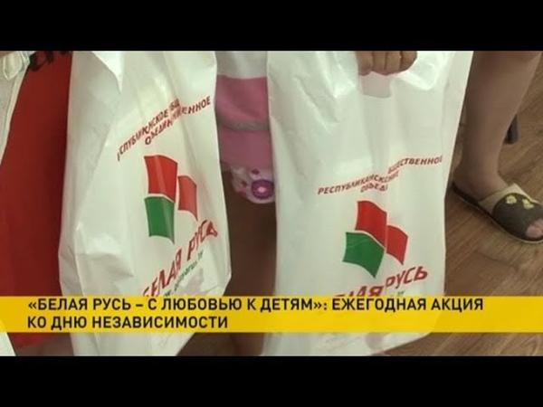 Подарки от «Белой Руси» получили белоруски, ставшие мамами в День Независимости