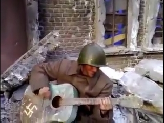 Rarity video from Stalingrad. Soviet soldiers play the song Depeche Mode
