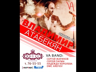 Владимир Атабекян *VA Band*