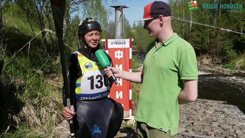 Кубок России по гребному слалому 2018