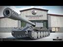 Стрим игры World of Tanks .