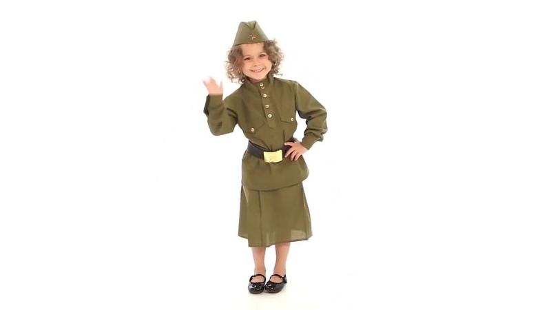 👍 Костюм Солдаточка 🎖 для девочек - Магазин GrandStart.ru ❤️