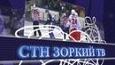 18.12.18. «Зоркий» - «Водник», полный матч