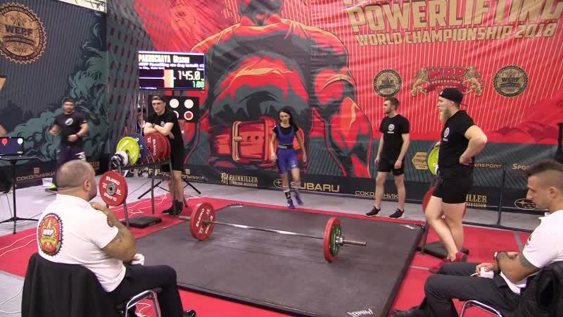 Пахучая Оксана становая тяга 145 кг