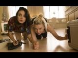 Шпион, который меня кинул (The Spy Who Dumped Me) (2018) трейлер русский язык HD / Мила Кунис /