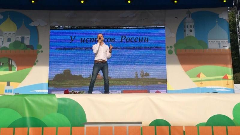 Николай Самусев Ты моя великийновгород россия🇷🇺 николайсамусев тымоя певец деньгорода