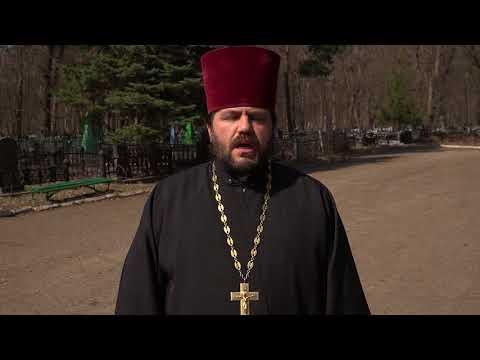 Православная страничка Радоница