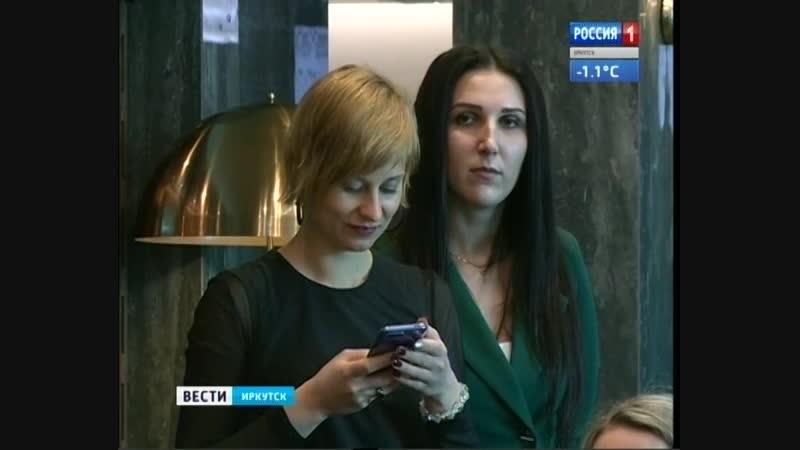 Фестиваль «Золотая запятая» — 2018 проходит в Иркутске