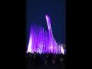 Поющий фонтан Сочи Олимпийский парк