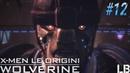 X-Men Origins: Wolverine - бой в воздухе 12