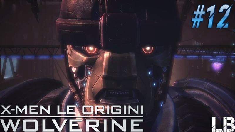 X Men Origins Wolverine бой в воздухе 12