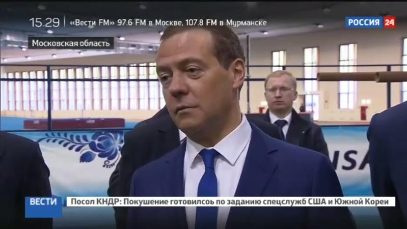 Новости на Россия 24 • Дмитрий Медведев допустил выступление российских атлетов под нейтральным флагом