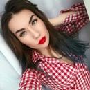 Евгения Шум