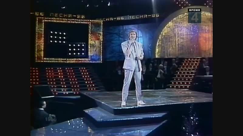 Песня 1986 - Владимир Мигуля - Домик на окраине (Владимир Мигуля - Анатолий Поперечный)
